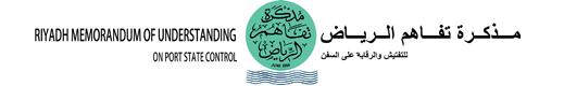 Logo - mou Riyadh