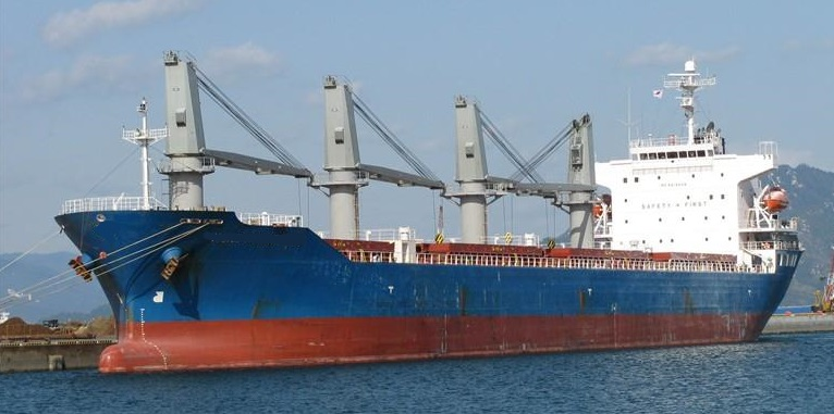 Scandimar-ph » Ship for sale Bulk Dwt 24823 Built 2007 SOLD