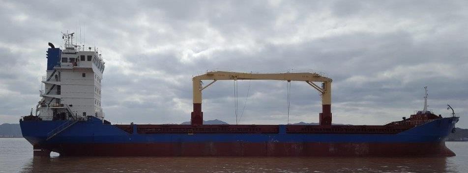 Dwt 5820 Built 1996 Cranes 2 x 37 ts